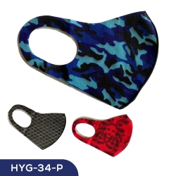 Fabric Face Mask for Adult HYG-34-P