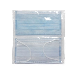 Single Disposable Face Mask Individual Pack HYG-02-S