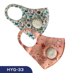 Kids Fabric Face Mask HYG-33