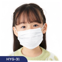 Kids Protective Face Masks (50 Pcs Box) HYG-31