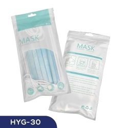 Pack of 6 Pcs Disposable Masks