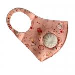 Kids Fabric Face Mask HYG-33-02